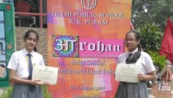 Inter – School Debate Competition